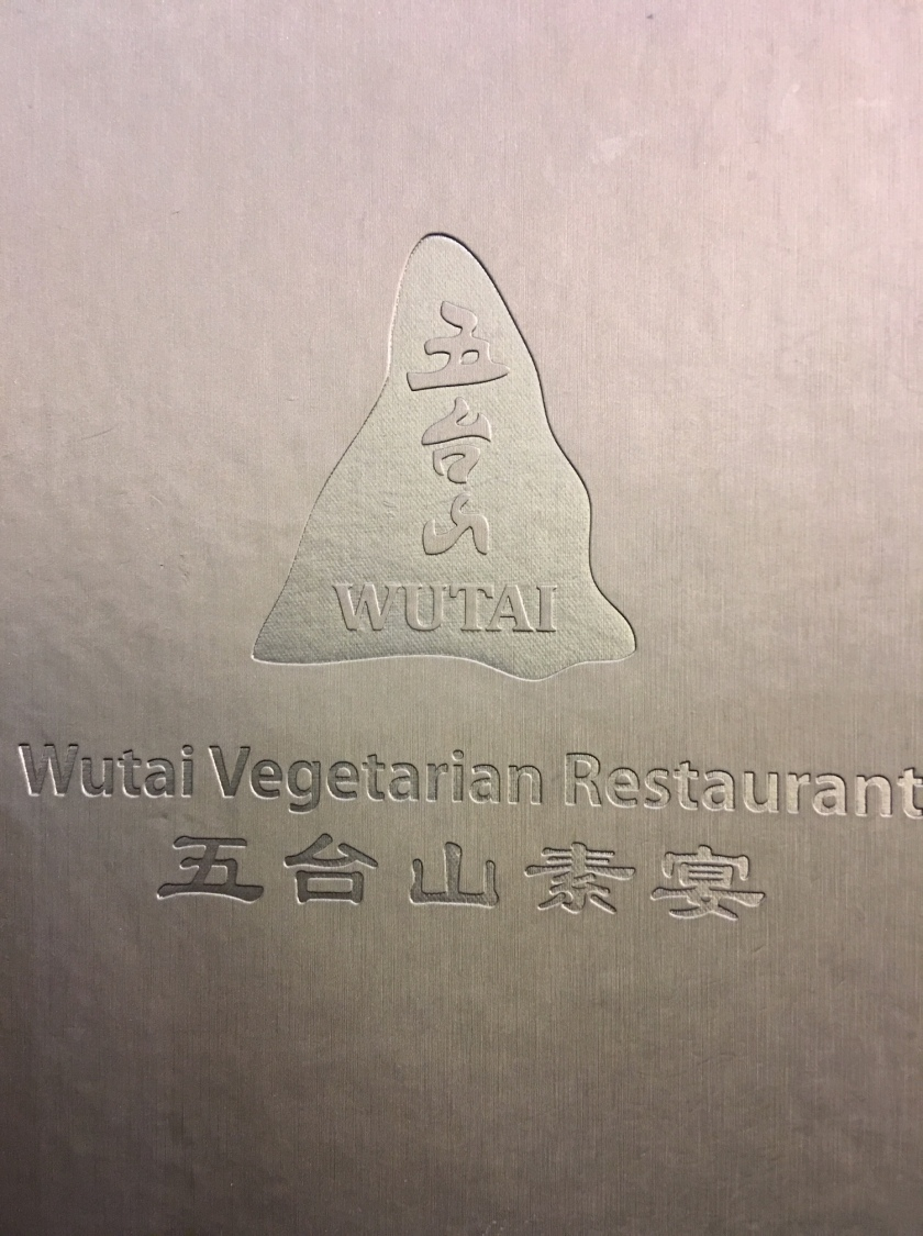 dishes at Wutai vegetarian restaurant